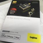 ハイレゾ変換Lightningアダプター+ハイレゾイヤフォンのセット LHP-CHR192GD