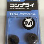 Comply  Ts-500 イヤホンチップス