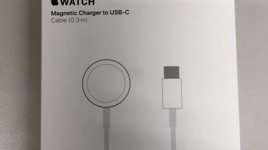 Apple Watch磁気充電 - USB-Cケーブル