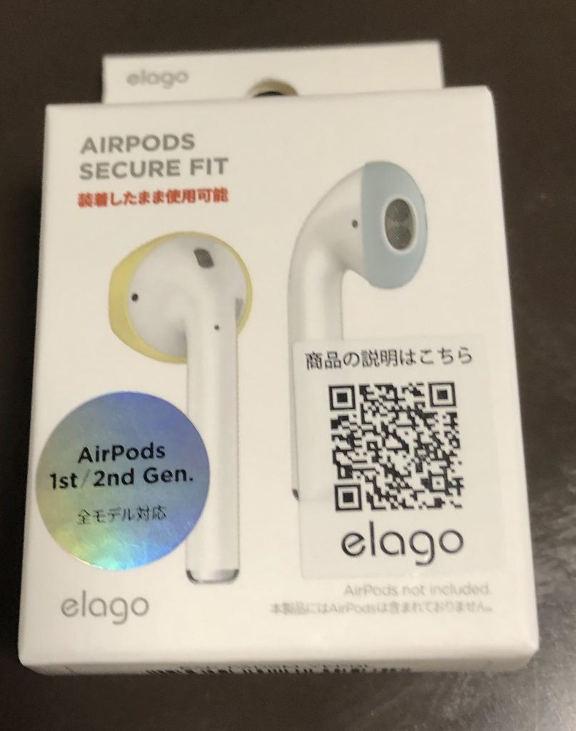 AirPods イヤーピース つけたまま 充電可能 収納可能 イヤホン 落下防止