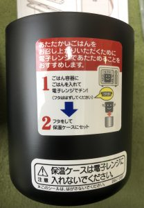 THERMOS 保温弁当箱 約0.8合 マットブラック DBQ-362 MTBK