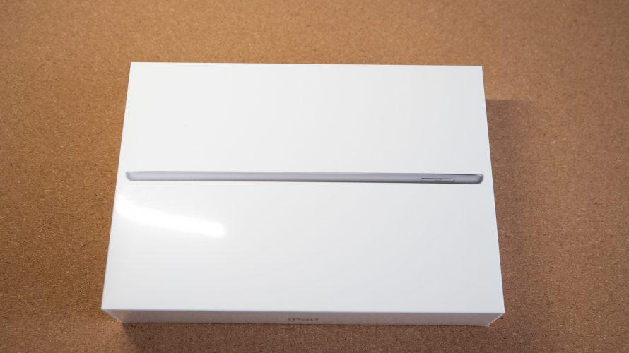 第9世代iPad